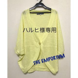 THE EMPORIUM - THE EMPORIUM ドルマン サマーカーディガン