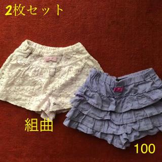クミキョク(kumikyoku(組曲))のショートパンツ  キュロットスカート 100(パンツ/スパッツ)
