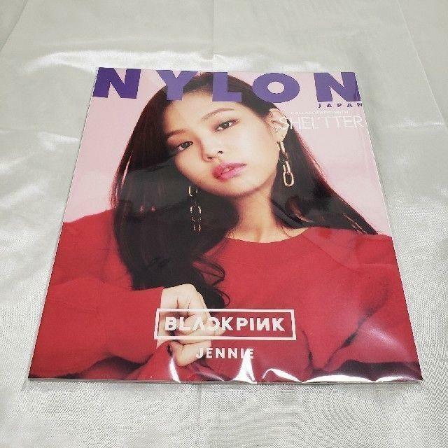 KIRIN様専用【新品】NYLON BLACKPINK 2017年9月号 エンタメ/ホビーの雑誌(ファッション)の商品写真