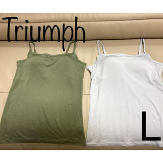 Triumph - ☆新品未使用☆ トリンプ ブラトップ L 2枚セット