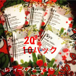 レディースアメニティセット10パック/ホテルアメニティ(コットン)