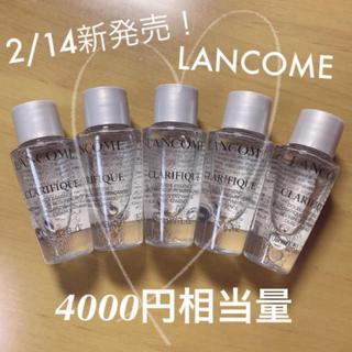 ランコム(LANCOME)のランコム クラリフィックデュアルエッセンスローション 化粧水 サンプル(化粧水/ローション)