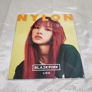 【新品】NYLON BLACKPINK 2017年9月号リサカバー)(ファッション)