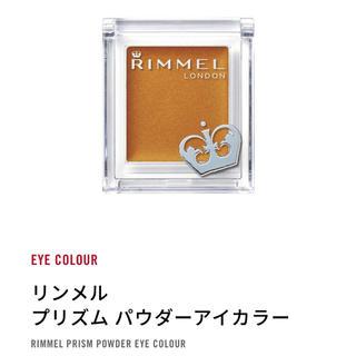 RIMMEL - リンメル プリズムパウダーアイカラー016