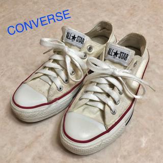CONVERSE - converse ローカット ホワイト