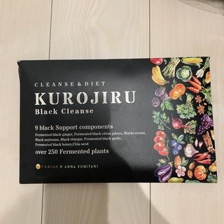 FABIUS - namie様専用 新品訳あり KUROJIRU  黒汁  クロジル