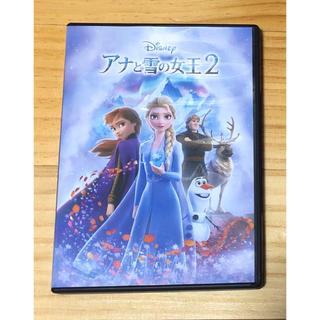 ディズニー(Disney)の【美品】【送料無料】アナと雪の女王2(数量限定) DVD(アニメ)