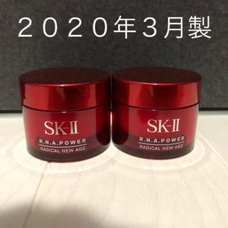 SK-II - SK-II パワーラディカルニューエイジ 2020年3月製 15g 2個