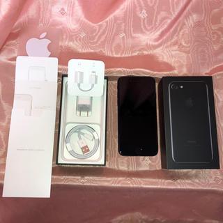 アップル(Apple)のiPhone7 128GB ジェットブラック ☆液晶パネル保証期間あり (スマートフォン本体)