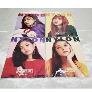 【新品】4冊セット NYLON JAPAN BLACKPINK(ファッション)