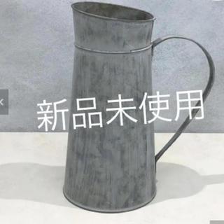 アンティーク ブリキ 水差し ガーデニング 花瓶 インテリア ドライフラワー