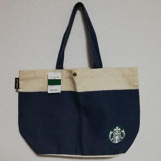 Starbucks Coffee - STARBUCKS スターバックス スタバ  トートバッグ