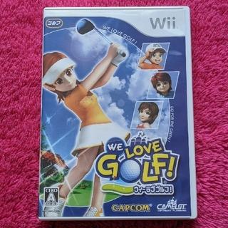 ウィー(Wii)のWE LOVE GOLF!Wii(家庭用ゲームソフト)