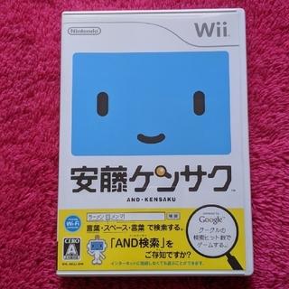 ウィー(Wii)の安藤ケンサク Wii(家庭用ゲームソフト)