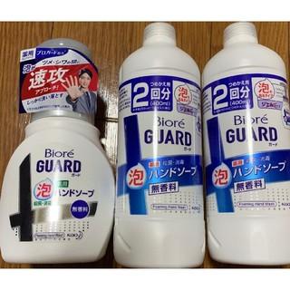 ビオレガード 薬用泡ハンドソープ 無香料 本体1本 詰替用1本 送料無料