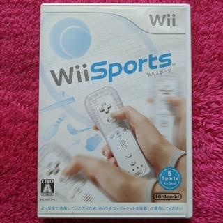 ウィー(Wii)のWiiスポーツ(家庭用ゲームソフト)