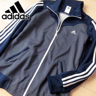 アディダス(adidas)の超美品 OT アディダス レディース  ジャージ/ジャケット ネイビー(その他)