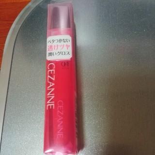 セザンヌケショウヒン(CEZANNE(セザンヌ化粧品))のセザンヌ ジェルグロスリップ 01 コーラル(4.1g)(リップグロス)
