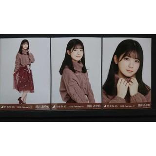 乃木坂46 - 乃木坂46 生写真筒井あやめタートルネック 3種コンプ