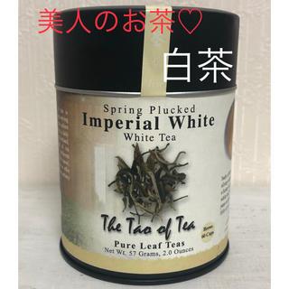 《新品未使用》白茶 ホワイトティー オーガニック(茶)