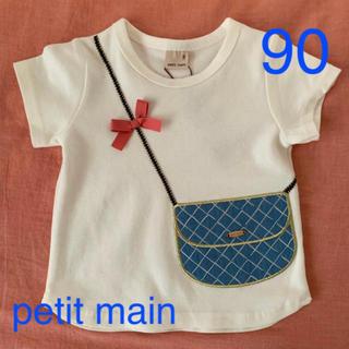 petit main - 【新品タグ付!】バッグモチーフ半袖Tシャツ