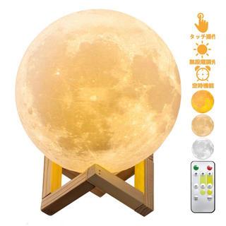 MUJI (無印良品) - 月 ムーンライト 3色明るさ 調整可能