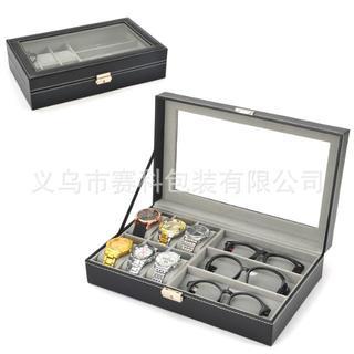 腕時計 メガネ 収納ボックス 高級感 ウォッチ コレクションケース(その他)
