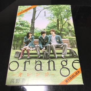 orange 試し読み 山崎賢人(少女漫画)