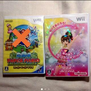 ウィー(Wii)のハッピーダンスコレクション ペーパーマリオ(家庭用ゲームソフト)