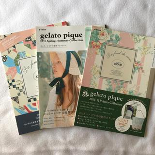 gelato pique - gelato pique♡ムック本 3冊セット