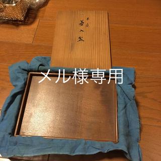 本桑  茶入盆 (漆芸)