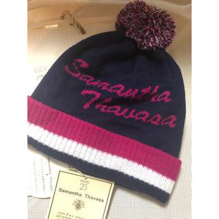 サマンサタバサ(Samantha Thavasa)のサマンサタバサ  ロゴニット帽 ゴルフ サマンサ 新品(ニット帽/ビーニー)