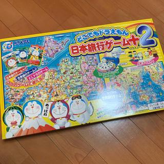 ショウガクカン(小学館)の日本旅行ゲーム ドラえもん (知育玩具)