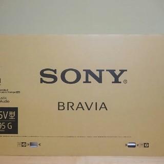 SONY - 美品 使用1ヶ月 SONY BRAVIA KJ-65X9500G 4K液晶テレビ