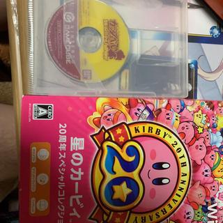 ニンテンドーDS(ニンテンドーDS)の星のカービィ 20周年スペシャルコレクション 送料無料 金色のガッシュベル(家庭用ゲームソフト)