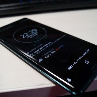 【ジャンク】au Xperia XZ3 SOV39(スマートフォン本体)