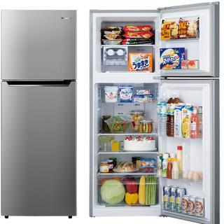 ハイセンス 2ドア冷凍冷蔵庫 シルバー 227L HR-b2302(冷蔵庫)