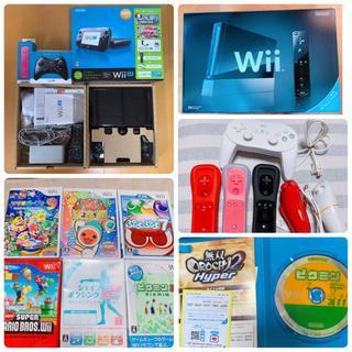 ニンテンドウ(任天堂)のWii WiiU 本体 周辺機器 ソフト まとめ売り(家庭用ゲーム機本体)