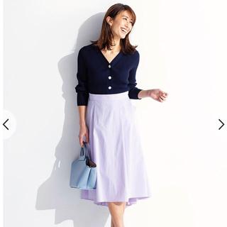 クミキョク(kumikyoku(組曲))の組曲×VERYコラボ 大人気 撥水スカート 新品♡ サイズS3(ロングスカート)