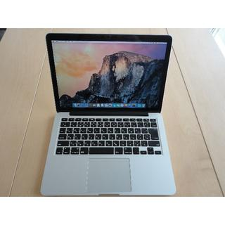 アップル(Apple)の訳ありMacBook PRO Retina Late 2013 13インチ(ノートPC)