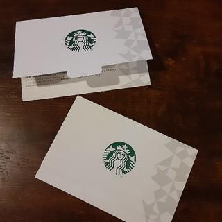 スターバックスコーヒー(Starbucks Coffee)のスタバ メッセージカードケース 2枚セット(カード/レター/ラッピング)