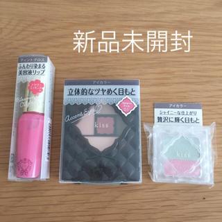 キスミーコスメチックス(Kiss Me)のkiss キス ピンク系コスメセット(コフレ/メイクアップセット)