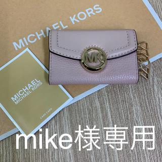 マイケルコース(Michael Kors)の新品未使用品 マイケルコース ‼️人気商品 キーケース‼️(キーケース)