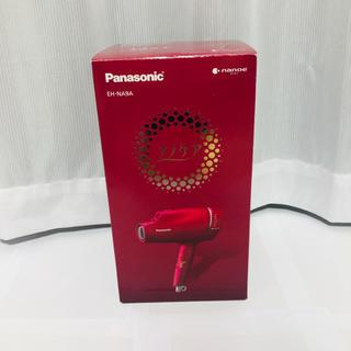 Panasonic - Panasonic  ヘアドライヤー ナノケア ルージュピンク