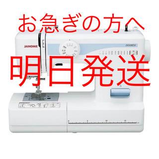 ジャノメ 電動ミシン JN508DX ブルー フットコントローラー付き(その他)