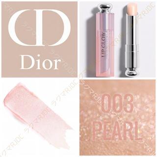 Dior - 【新品箱有】限定✦ 003 パール ディオールアディクト リップグロウ 完売色