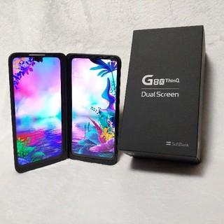 エルジーエレクトロニクス(LG Electronics)のLG G8X Thinq s855 6GB+128GB SIMフリー(スマートフォン本体)