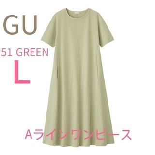 ジーユー(GU)の【新品タグ付き】GU Aラインワンピース 51 グリーン L(ロングワンピース/マキシワンピース)