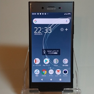 エクスペリア(Xperia)の【SIMロック解除済み】au Xperia XZ1 SOV36(スマートフォン本体)