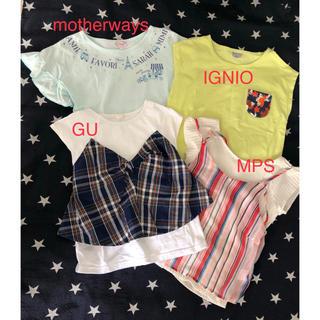 MPS - 子供服✳︎女の子 Tシャツセット